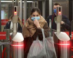 В столичном транспорте будет функционировать «Face ID»