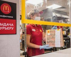 «McDonald's» запустила в Москве «гибридные» рестораны
