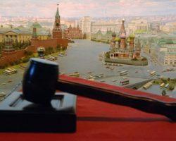 Помещения для МСП: Москва выставила на торги 109 лотов