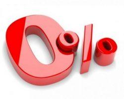 Насколько реально получить кредит под 0%?
