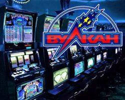 Вулкан Champion – online клуб лучших игровых автоматов