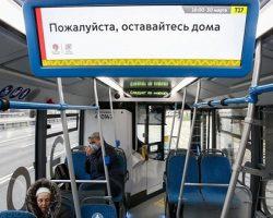 Столичный общественный транспорт: эксперты зафиксировали снижение активности в новогоднюю ночь