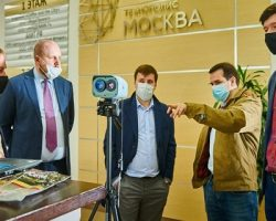 Бизнес из «Технополиса «Москва» подтвердил статус локомотива инноваций в столице