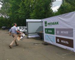 Во всех подмосковных округах появятся сервисные площадки «Мегабак»