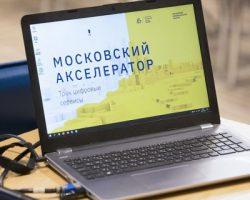 Столичный проект для бизнеса стал победителем «BRICS Solutions Awards»