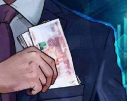 На поддержку участников «МИК» выделен почти 1 миллиард рублей