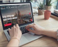 В столице запущен новый сервис для инвесторов
