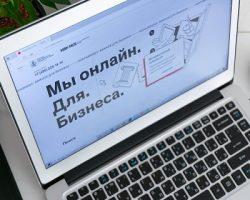Указаны наиболее востребованные услуги на платформе «mbm.mos»