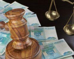 «Яндекс» оспорит штраф от ФАС в столичном суде