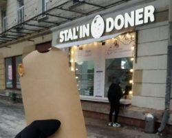 Владелец нового кафе с шаурмой «от Сталина» поведал о конфликте с полицейскими