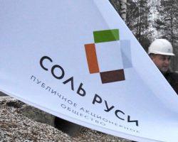 «Соль Руси»: столичных пенсионеров обманули на 13.3 миллионов рублей