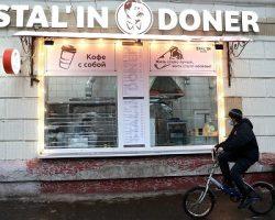 Собственник «Stal'in Doner» оштрафован столичным судом