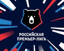 Премьер Лига России: что это за событие и в чем его особенности