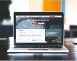 Портал поставщиков Москвы: бизнес получил обновление механизма закупок