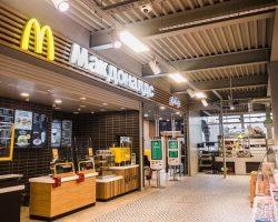 «McDonald's» запустила первое заведение в «Пятерочке»