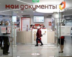 «Мои документы»: в столице открыт 5-й флагманский центр
