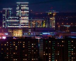Эксперты назвали города-спутники столицы с наиболее дорогим жильем