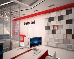 Сеть «Selectel» провела успешное финразмещение на «Мосбирже»
