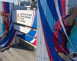 На месте УСК «ЦСКА» появится новый спорткомплекс