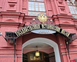 В столице стартовала реставрация бывшей ГорДумы