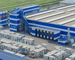 Подмосковная компания приступила к строительству завода