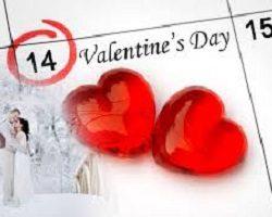 В День всех влюбленных в ЗАГСах столицы проводят акции