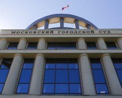 Мосгорсуд встал на сторону «TeleSport» в споре с «Яндекс»