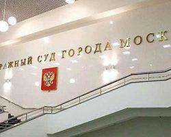 Столичный суд поддержал «Double Data» в судебном споре с «ВК»