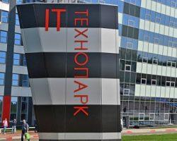 Столичный бизнес получит новые технопарки