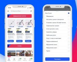 «Ozon» запустил торговый сервис для пользователей из Москвы