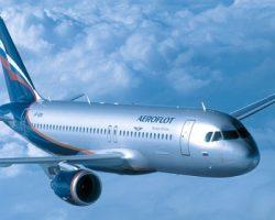 «Аэрофлот» продолжит практику предоставления услуг «нестандартных полетов» в Москве