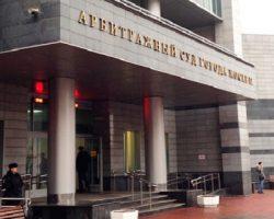 «Траст» подал иск к еще одной структуре Александра Мамута