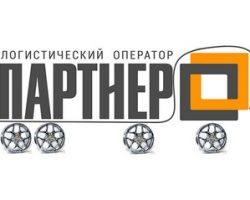 Транспортировка негабаритных грузов по автодорогам РФ