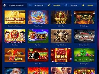 Популярные игровые автоматы Quickspin