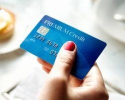 Требования к заемщику при оформлении кредитной карты