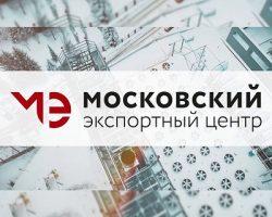 Продление «премиальных» аккаунтов на маркетплейсах: «МЭЦ» уже принимает заявки