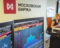 «Мосбиржа» сообщила о росте инвестсчетов жителей Кубани