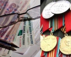 Ветераны из МО получат финансовые выплаты