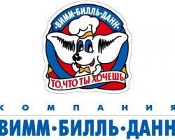 «Вимм-Билль-Данн» получила статус «Московский инвестор»