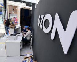 «Ozon» занят поиском штаб-квартиры в Москве