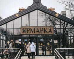 В столице появится еще 20 круглогодичных торговых ярмарок