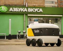 Роботы-курьеры от «Яндекса» уже обслуживают сторонние магазины в Москве