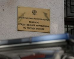 Адвокат подтвердил освобождение совладельцев IT- дистрибьютора «Merlion»