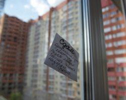 Аренда столичного жилья: названа минимальная стоимость в мае