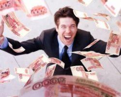 «Счастливый бизнес»: эксперты определили необходимый размер дохода