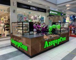 Сеть «АндерСон» уже тестирует новый бизнес-формат в Москве