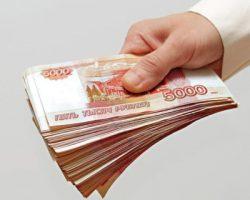 Экспертная Комиссия одобрила заявки МСБ Москвы на финансовые субсидии