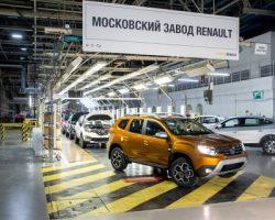 Московский завод бренда  «Renault» показал квартальный рост производства