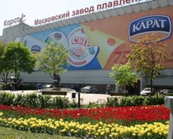 Завод «Карат» получил статус промкомплекса
