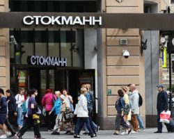 В столице вновь начнет работать легендарный магазин из 90-х годов